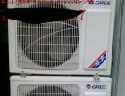 8成新挂式空调出售700