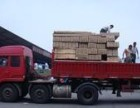 成都至漳州物流公司 专线快运,专业调回程车