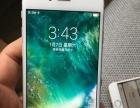 韩版苹果6手机
