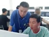 银川专业室内设计培训班,学完安排就业你信吗