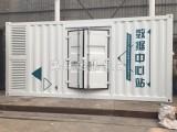 沧州海旺达介绍集装箱数据中心的优势与特点