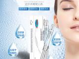 正品端兰水光针涂抹式原液面部精华玻尿酸抗