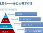福州新三板投资开户,扶贫第一股宏源药业撤回IP