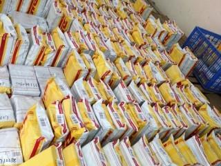 西安DHL快递到美国,西安到美国的UPS国际快递