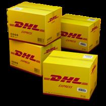 黄山DHL快递公司,黄山DHL国际快递公司到美国,欧洲
