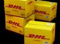 伊春DHL快递公司,伊春DHL国际快递到韩国,香港,台湾