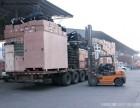 张家港大新镇到池州6.8米物流搬家-大件运输