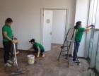 镇平保洁镇平县专业保洁公司 专业打扫室内卫生