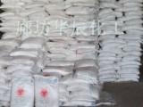 供应廊坊小苏打供货商 红三角牌食品级小苏打25kg/袋