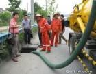 六安寿县管道疏通 管道检测 管道高压清洗管道清淤封堵