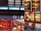 厂家定做烟酒柜、中药柜、玻璃柜、展示柜、收银台