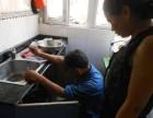 科大雅馨物业(东西校区):马桶地漏疏通 卫浴洁具淋浴安装维修