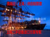 上海二手设备进口报关清关公司 旧矿业测量仪器进口清关代理