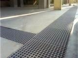 玻璃鋼地溝蓋板型號A臨高玻璃鋼地溝蓋板A玻璃鋼地溝蓋板廠家