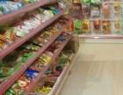 集中工业区 同安区新民镇西塘村交乾里 百货超市 住宅底商