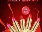 韩熙化妆品批发代理 厂家护肤品直销 品质有保障