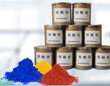 色母料厂家-质量超群的色母粒品牌介绍
