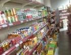 盈利超市转让 急转