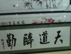 出售国画油画书法字画客厅山水画手绘装饰画装裱相框