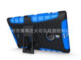亚马逊热卖! Nokia Lumia 1520二合一机器人手机壳