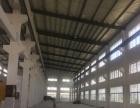 混凝土结构厂房,高十二米,有行车
