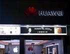 深圳南山区苹果三星小米手机维修专业解决各种疑难杂