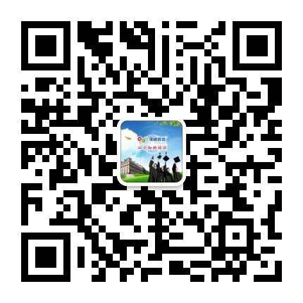 汕头知纳培训 奥鹏教育2018年春季-本科 专科招生