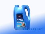 晓航润滑油为您供应优质柴机油钢材 ,柴机油润滑油