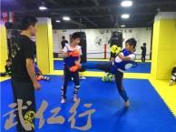 上海暑期少儿跆拳道学习班
