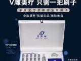 化妝品品牌定制加工套盒 單品 電商爆品