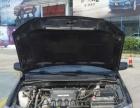 比亚迪 F3 2013款 1.5 手动 标准型
