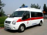 重庆病人出院救护车出租 急救车120救护车租赁