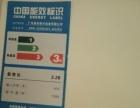 美菱冰箱九五成新型号BCD-171LCX