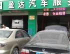 专业维修汽车空调系统 转向助力系统 发动机等