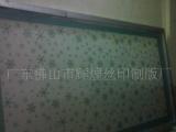 供应玻璃丝印网版制作、丝印网版加工、菲林