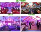 天津京路发婚宴充气帐篷 红白喜事充气帐篷 厂家直销 专业定制