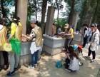 南京青未了半天拓展训练+包水饺套餐