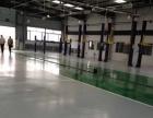 特丽固地坪漆 环氧地坪漆厂家 复古漆自流平 固化剂抗紫外线漆