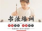 重庆汉智书院-重庆少儿培训-重庆少儿书法