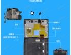 小米note、34手机屏幕摔裂了换屏多少钱小米售后