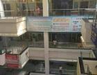 火车站附近带租约旺铺 70年产权 开发商已运营5年