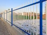 鋅鋼護欄學校小區庭院圍欄別墅工廠圍墻柵欄廠區工地防護欄批發