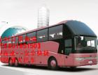 潍坊到惠州客车汽车价格多少/在哪坐车