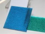 迪迈塑胶pc颗粒板 厂家直销 3mm-8mm 透明蓝色