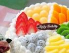 佛山精美蛋糕店南海区美味蛋糕预定送货上门多样佛山市