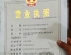 湘乡市金卫士有害生物防治