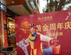 气球装饰培训、魔术气球培训、小丑培训-阿乐气球培训