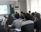 合肥会计培训班0基础学会计注册会计师