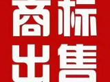 中国质造入驻/企业店铺/公司注册/代理记账