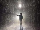 雨屋雨境一首资源出租雨屋雨境租赁价格